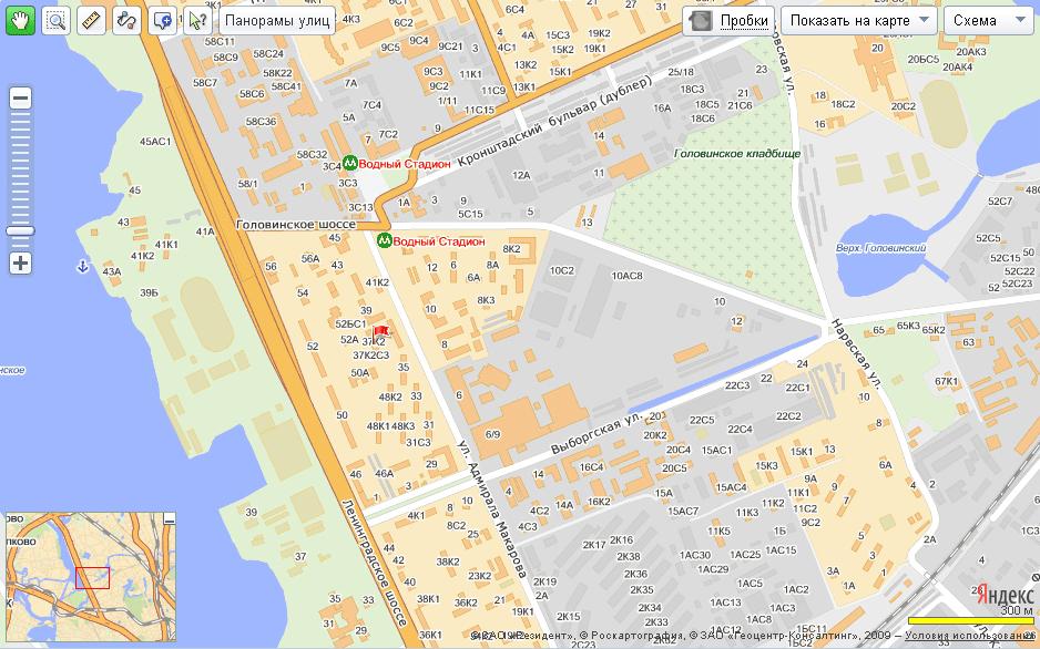 метро аква стадион какой адрес